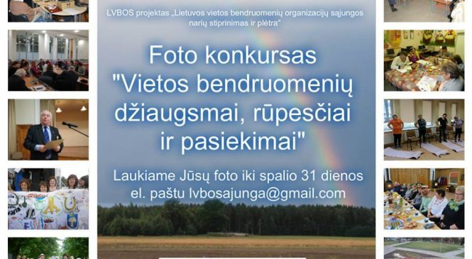 Fotokonkursas Vietos bendruomenėms