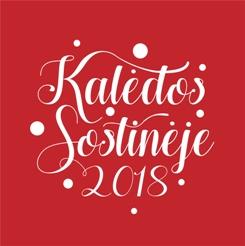 """Vilnius kviečia dalyvauti konkurse """"Gražiausia Vilniaus kalėdinė vitrina 2018"""""""