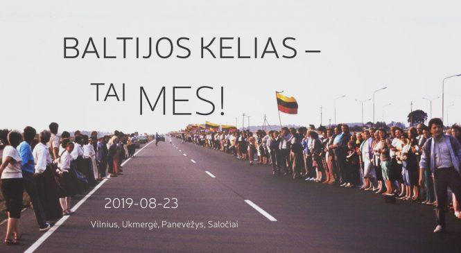 Kviečiame visas bendruomenes dalyvauti paminint Baltijos kelio 30-metį